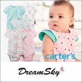 美國carter's 兒童棉褲 卡特嬰兒包屁衣 兒童包屁衣 (五件組)  H263 H264 底點 花紋 愛心 花朵