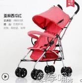 兒童手推車嬰兒推車超輕便可坐可躺折疊避震手推傘車寶寶兒童igo 嬡孕哺