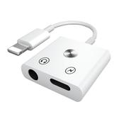 蘋果7耳機轉接頭iphone8/x/xs轉介面max二合一xr手機充電聽歌 琉璃美衣