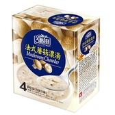 三點一刻法式蘑菇濃湯18g x4入/盒【愛買】