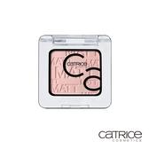 Catrice My makeup單色眼影020 2g