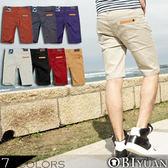 不退換短褲【T88819 】OBI YUAN 彈力窄版褲工作短褲