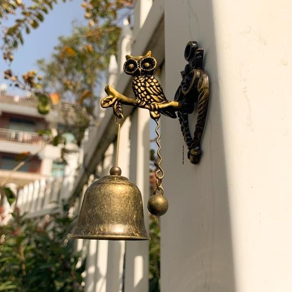 貓頭鷹葫蘆福祿歐式掛飾入戶開門提示風鈴復古懷舊網紅動物門鈴鐺一米