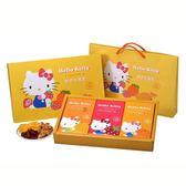 Hello Kitty.綜合水果乾禮盒,共2盒(全素)*預購*﹍愛食網