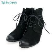 【Bo Derek 】百搭繫帶高跟短靴-黑