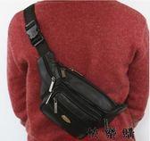 男士腰包女多功能包真皮大容量防水戶外生意收銀包
