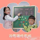 思念熊實木兒童畫板升降支架式雙面磁性寫字板小黑板家用教學畫架igo『韓女王』