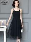 洋裝 女春秋內搭莫代爾打底裙背心蕾絲長裙外穿黑色網紗連衣裙【618特惠】
