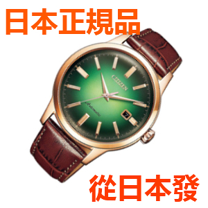 免運費 日本正規貨 CITIZEN  Citizen Citizen collection Classical line 自動上弦手動上弦 男士手錶 NK0002-14W