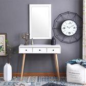 梳妝台簡易化妝台臥室小戶型化妝桌白色歐式梳妝台組裝經濟型88cm QG2512『優童屋』