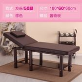 美容床 折疊美容床美體床美容院專用按摩理療床推拿床家用火療紋繡床