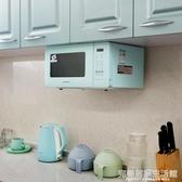 DAEWOO/大宇 KOR-4A0BM迷你微波爐小型迷吊掛式家用小15升mini型AQ 完美居家生活館