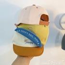 女童帽春季寶寶鴨舌帽出游遮陽帽子男女童棒球帽韓百搭軟檐帽兒童翻檐帽