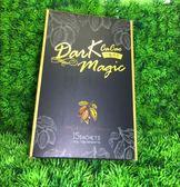【JC Beauty】 Dark Magic Cacao 黑魔可可 (15包/盒) 美神契約