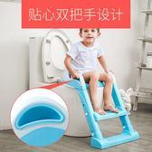 兒童坐便器女寶寶馬桶梯小孩男孩小馬桶圈嬰兒座墊圈大號便盆尿盆  igo 遇見生活