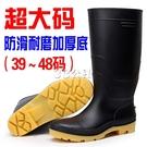 大碼男高筒雨靴中筒雨鞋短筒水鞋套鞋膠靴44 45 46 47 48 49 50碼 color shop
