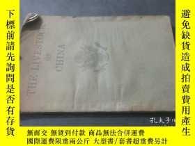 二手書博民逛書店the罕見livestock of china 中國畜牧業 19