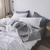 簡約精梳純棉床包被套組-雙人-格調【BUNNY LIFE邦妮生活館】
