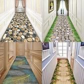 3D可裁剪地墊門口進門走廊過道樓道樓梯長條家用地毯賓館防滑墊子  降價兩天