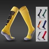 足球襪長筒襪成人女足球襪防滑運動襪子男款【步行者戶外生活館】