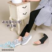 *孕味十足。孕婦裝*【CPD1210】台灣製磨毛棉舒適踩腳款/平口款孕婦內搭褲 兩色