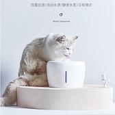 小壹貓咪飲水機自動循環過濾靜音流動喝水器泰迪貓咪寵物飲水器科炫數位