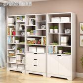 書櫃書架簡易落地書櫥簡約現代置物架經濟型學生組合書櫃收納櫃YXS 「繽紛創意家居」