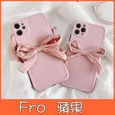 蘋果 i11 pro max xr xs max ix i7 plus i8+ SE 粉色蝴蝶結 手機殼 全包邊 可掛繩 保護殼