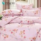 天絲 Tencel 春風花語 床包冬夏兩用被 雙人四件組 100%雙面純天絲 伊尚厚生活美學