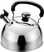 日本【笛音 Miyaco】不銹鋼 水壺 茶壺 IH爐適用 2.3L
