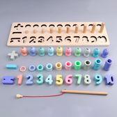 寶寶啟蒙早教益智力開發一數字積木拼圖兒童玩具1-2-3周歲男女孩洛麗的雜貨鋪