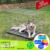 加粗角鋼折疊狗籠子寵物籠子 大中小型犬(主圖款 尺寸:100*62*72公分) 鉅惠85折