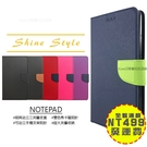加贈掛繩【陽光可站立】 小米10T Pro 紅米Note9 紅米Note9Pro 皮套手機套手機殼側翻套保護套