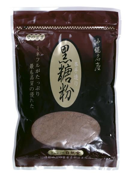 達正沖繩黑糖粉250g