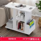 臥室創意床頭櫃 現代簡約沙發邊櫃角幾邊幾 客廳小茶幾儲物櫃 CJ4968『美鞋公社』