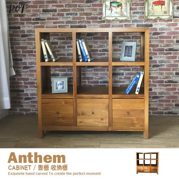 書櫃 收納櫃 櫥櫃 邊櫃 Wooden 柚木實木 復刻風格 多功能雙面收納櫃 品歐家具【B052-40】