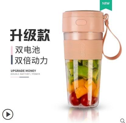 安家樂榨汁機家用水果小型便攜式網紅榨汁杯電動充電迷你炸果汁機 優拓