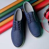 綁帶休閒鞋-休閒英倫風時尚首選男板鞋3色73ix60【時尚巴黎】