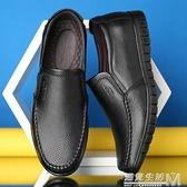 皮鞋男休閒男士商務夏季鏤空透氣中老年爸爸軟底黑色懶人鞋子