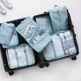 旅行收納袋內衣包化妝包行李收納袋整理衣服收納套裝【蘇迪蔓】