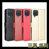【萌萌噠】三星 Galaxy M32 M12 (4G) 瘋馬紋皮紋側翻皮套 商務素面 支架 插卡 磁扣 錢包款 手機套