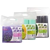 居家工坊 香氛清潔袋(3入組) 竹炭/檸檬/薰衣草 尺寸可選【小三美日】