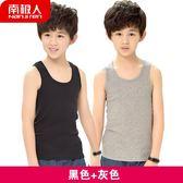 男童背心 2件裝南極人兒童背心純棉男童夏季薄款睡衣小寶寶打底衫中大童裝 BBJH