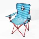 CHUMS Easy Chair 折疊椅 白/藍 CH621502W042【GO WILD】