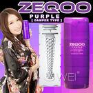 *969情趣~日本原裝進口SSI‧ZEQOO 超快感自慰杯-DAMPER TYPE(紫)
