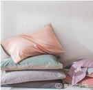 全棉枕套一對裝純棉枕頭套女單人雙人學生宿...