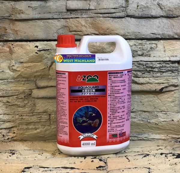 【西高地水族坊】AZOO 水質安定劑(4000ml)