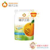 橘子工坊-(高效/去油)碗盤洗滌補充(430ml)【0216零食團購】