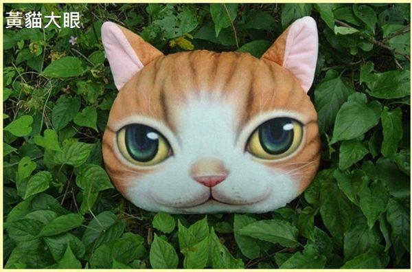 創意3D貓咪貓星人居家車用抱枕靠墊(現+預)