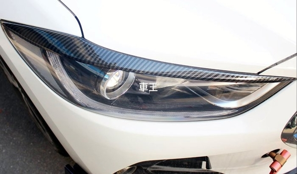 【車王汽車精品百貨】現代 Hyundai Super Elantra 大燈眉 大燈框